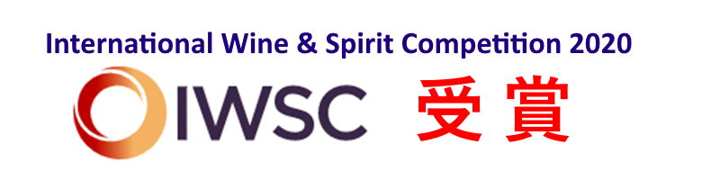 2019 INternational Wine & Spirit Competition